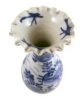 Guangxu Period Vase (2 of 3)
