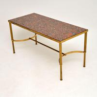 1960's Vintage Italian Brass & Marble Coffee Table (3 of 9)