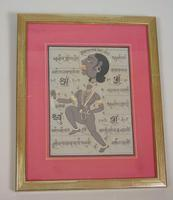 Antique Indian Pair of Paintings Decapitation (6 of 6)