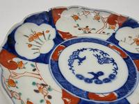 Chinese Asian Imari Plate 19th Century 1850-1899 Imari Rust Red Cobalt Blue Porcelain (2 of 6)