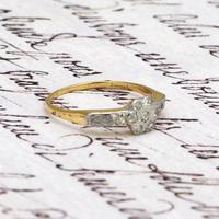 The Antique Nine Diamond Daisy Ring (3 of 5)