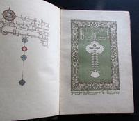 1930 Signed Limited Deluxe Edition - Rubaiyat of Omar Khayyam by Willy Pogany (3 of 7)
