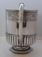 Rare Scottish Glasgow 1882 Solid Silver 1/2 Pint Tankard Christening Mug (2 of 13)