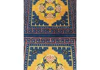 Antique Chinese Ningxia Rug (3 of 5)