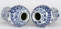 Chinese Pair of Large Blue & White Panel Vases with Figures Qing Dynasty (25 of 25)