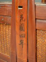 Early 20th Century Chinese Rattan, Tiffin Food Holder (5 of 5)