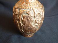 Early 19th Century Engraved Persian Copper Vase (5 of 16)