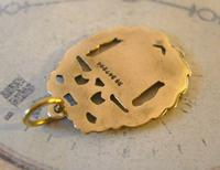 Antique Pocket Watch Chain Fob 1890s Victorian Brass Patented Fancy Shield Fob (7 of 7)