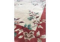Antique Chinese Art Deco Carpet (5 of 12)