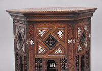 19th Century Moorish Occasional Table (8 of 9)