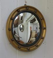 Butlers Porthole Fish Eye Convex Wall Mirror (8 of 8)