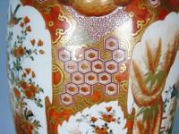 Antique Japanese Kutani Vase Meiji Lamp (10 of 10)