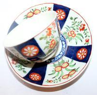 A Porcelain 1st Period Worcester Queen's Imari Tea Bowl & Saucer C.1770 (3 of 7)