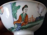 2 Vintage Chinese Famille Rose Bowls - Both Signed (4 of 5)