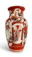 Meiji Period Kutani Vase (2 of 6)