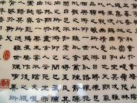 Excellent Large Chinese Porcelain Plaque with Poem (8 of 8)