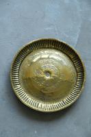 Eastern Brass Dish (4 of 9)
