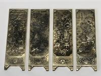 Antique Chinese Solid Silver Zu Yin Hallmarked Scroll Weight Plaques Guangxu (2 of 24)