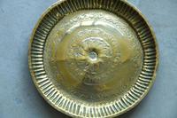 Eastern Brass Dish (7 of 9)