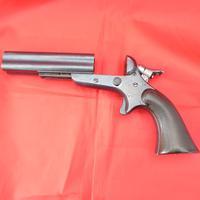 Sharps Patent 4 barrel Pistol (4 of 7)