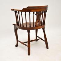 Antique Victorian Mahogany Captains  Desk Chair (10 of 11)