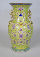 19th Century Chinese Porcelain Vase Famille Jaune (5 of 10)