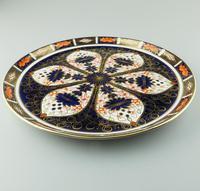 Royal Crown Derby - Imari Porcelain Cabinet Tray c.1919 (2 of 6)