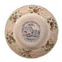 English Motto Plate (2 of 2)