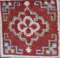 Antique Tibetan Meditation mat (3 of 3)