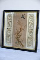 Decorative Chinese Silk Embroidered Panel (9 of 11)