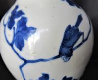 Chinese Blue & White Hand Painted Porcelain Vase, Kangxi Mark & Period c.1700 (6 of 13)
