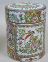 Fabulous Large Pair Chinese Famille Rose Opium Jars (2 of 12)