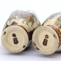 Pair of Small Meiji Period Japanese Satsuma Vases Signed Hododa c1890 (10 of 10)
