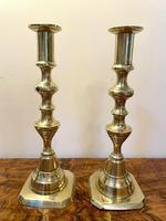 Antique Victorian Brass Candlesticks