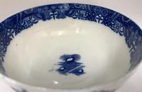 Antique Blue & White Transfer Print Pottery Bowl c.1800 (8 of 8)