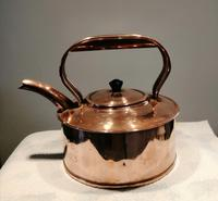 Antique Copper Advertising Kettle (2 of 7)