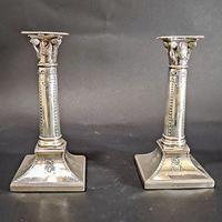 Pair of Silver Candlesticks (3 of 5)