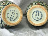 Pair Fine Chinese Kangxi Style Porcelain Green Red Dragon Flower Vases Signed (2 of 13)