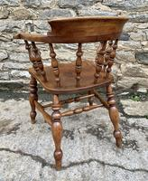 Antique Elm Captains Chair Smokers Bow (6 of 13)