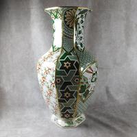 "Mason's Ironstone ""Applique"" Pattern  Hexagonal Vase (3 of 5)"