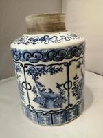 19th century Chinese blue and white jar (4 of 7)
