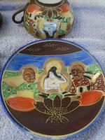 Pair of Oriental Porcelain Tea Cup & Saucer with Hand Painted Geisha Lady (3 of 9)