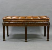 Hepplewhite Revival Bow-fronted Stool (3 of 6)