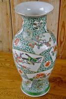 Pair of Chinese Famille Verte Vases (2 of 5)