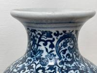 Beautiful Pair Small Chinese  Qing Style Porcelain Peony Vases (8 of 33)