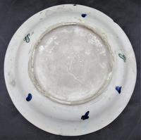 Iznik Pottery Dish c.1600 (4 of 9)