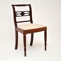 Pair of Antique Regency Mahogany Rope Back Side Chairs (8 of 8)