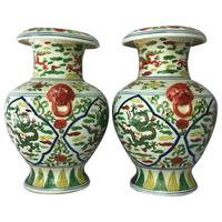 Pair Fine Chinese Kangxi Style Porcelain Green Red Dragon Flower Vases Signed