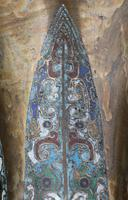 Chinese Bronze Champleve Vase (2 of 7)