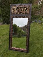 Carved Chinese Mirror (5 of 5)